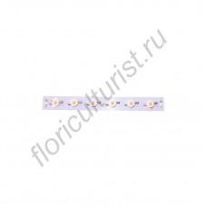 LED сборка линейная из 6 светодиодов полного спектра общей мощностью 18Вт